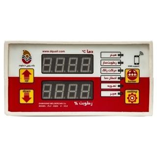 کنترولر دستگاه جوجه کشی مدل plc-dq00
